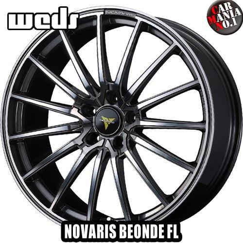 【4本セット】 Weds(ウェッズ) ノヴァリス ビオンドFL 18×8.0J +42 5/114.3 カラー:グロスガンメタ/ポリッシュ 18インチ 5穴 P.C.D114.3 ホイール新品4本 NOVARIS BEONDE