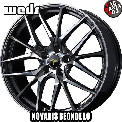 Weds(ウェッズ) ノヴァリス ビオンドLO 19×8.0J +43 5/114.3 カラー:グロスガンメタ/ポリッシュ 19インチ 5穴 P.C.D114.3 ホイール新品1本 NOVARIS BEONDE