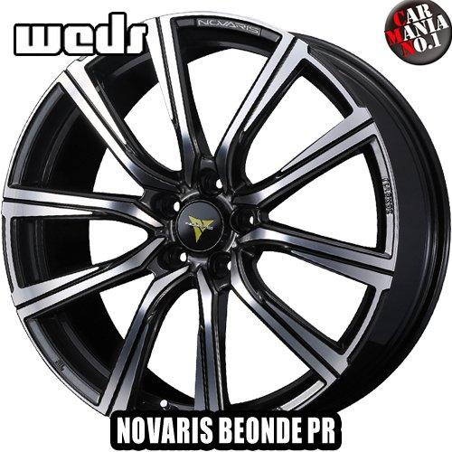 【4本セット】 Weds(ウェッズ) ノヴァリス ビオンドPR 18×8.0J +42 5/114.3 カラー:グロスガンメタ/ポリッシュ 18インチ 5穴 P.C.D114.3 ホイール新品4本 NOVARIS BEONDE