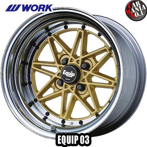 (2本セット) WORK(ワーク) EQUIP 03(エクイップ ゼロスリー) カラー:GLD 14インチ 5.5J 4穴 P.C.D100 ホイール新品2本 3ピースホイール