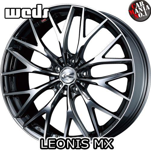 15×4.5J +45 4/100 Weds(ウェッズ) レオニスMX カラー:BMCMC 15インチ 4穴 PCD100 ホイール新品1本 LEONIS MX