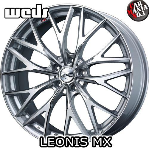 21×8.5J +38 5/114.3 Weds(ウェッズ) レオニスMX カラー:HSIII/SC 21インチ 5穴 PCD114.3 ホイール新品1本 LEONIS MX