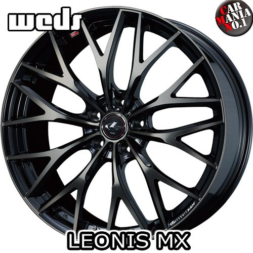 15×4.5J +45 4/100 Weds(ウェッズ) レオニスMX カラー:PBMC/TI 15インチ 4穴 PCD100 ホイール新品1本 LEONIS MX