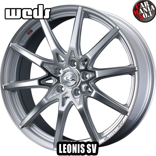 15×5.5J +43 4/100 Weds(ウェッズ) レオニスSV カラー:HSMC 15インチ 4穴 P.C.D100 ホイール新品1本 LEONIS SK