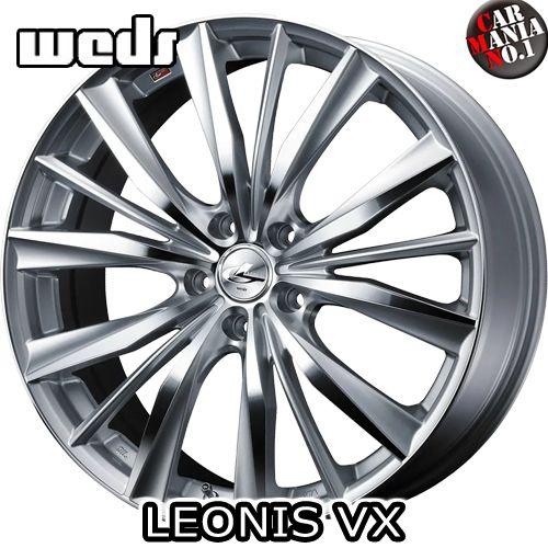(4本セット) 14×5.5J +40 4/100 Weds(ウェッズ) レオニスVX カラー:HSMC 14インチ 4穴 P.C.D100 ホイール新品4本 LEONIS VX
