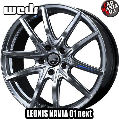 【2本セット】 Weds(ウェッズ) レオニス ナヴィア01 ネクスト 16×6.0J +45 4/100 カラー:HSB 16インチ 4穴 P.C.D100 ホイール新品2本 LEONIS NAVIA 01-next