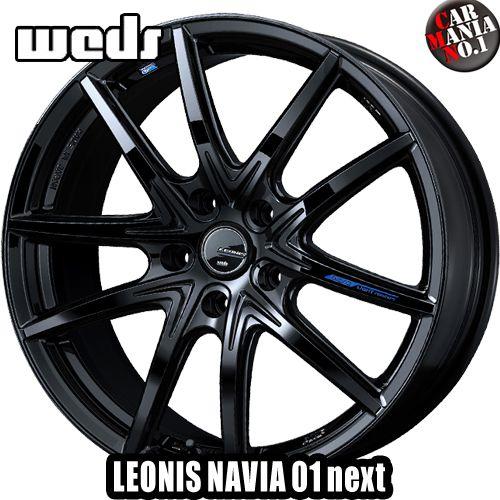 送料無料 一部地域除く Weds ウェッズ レオニス ナヴィア01 ネクスト 16×6.5J +40 営業 5 NAVIA 低廉 5穴 カラー:PBK P.C.D114.3 LEONIS 01-next 16インチ 114.3 ホイール新品1本