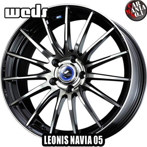 (4本セット) 18×8.0J +42 5/114.3 Weds(ウェッズ) レオニス ナヴィア05 カラー:BPB 18インチ 5穴 PCD114.3 ホイール新品4本 LEONIS NAVIA
