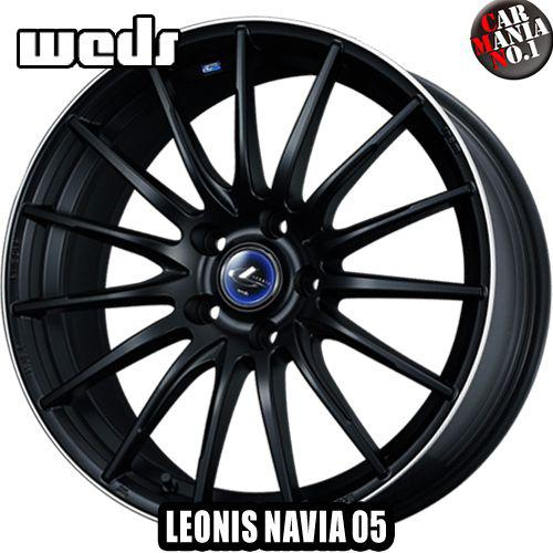 【4本セット】 Weds(ウェッズ) レオニス ナヴィア05 15×5.5J +43 4/100 カラー:MBP 15インチ 4穴 P.C.D100 ホイール新品4本 LEONIS NAVIA 05
