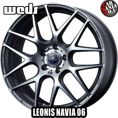 【4本セット】 Weds(ウェッズ) レオニス ナヴィア06 18×8.0J +42 5/114.3 カラー:MGMC 18インチ 5穴 P.C.D114.3 ホイール新品4本 LEONIS NAVIA 06
