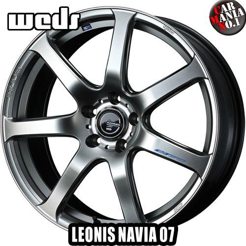 【2本セット】 Weds(ウェッズ) レオニス ナヴィア07 16×6.0J +45 4/100 カラー:HSB 16インチ 4穴 P.C.D100 ホイール新品2本 LEONIS NAVIA 07