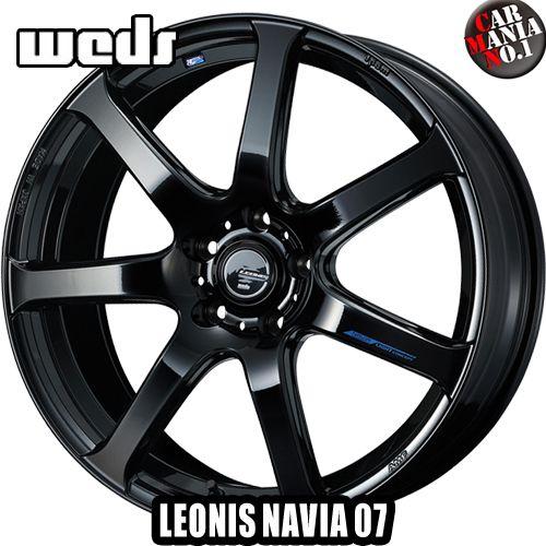 【2本セット】 Weds(ウェッズ) レオニス ナヴィア07 15×4.5J +45 4/100 カラー:PBK 15インチ 4穴 P.C.D100 ホイール新品2本 LEONIS NAVIA 07