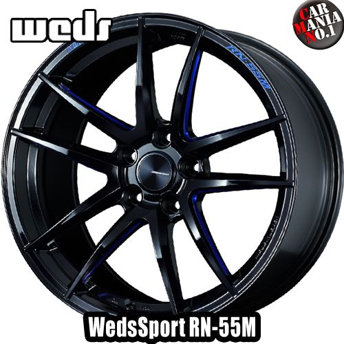 Weds(ウェッズ) ウェッズスポーツ RN-55M 18×7.5J +45 5/114.3 カラー:BBM 18インチ 5穴 P.C.D114.3 FACE:F ホイール新品1本 WedsSport