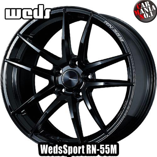 Weds(ウェッズ) ウェッズスポーツ RN-55M 18×7.5J +45 5/114.3 カラー:GB 18インチ 5穴 P.C.D114.3 FACE:F ホイール新品1本 WedsSport