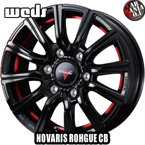 Weds(ウェッズ) ノヴァリス ローグCB 16×6.5J +38 6/139.7 カラー:ピアノブラック/レッドライン 16インチ 6穴 P.C.D139.7 ホイール新品1本 NOVARIS ROHGUE