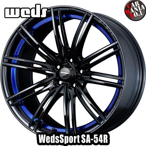 Weds(ウェッズ) ウェッズスポーツ SA-54R 17×7.0J +50 4/100 カラー:BLC2 17インチ 4穴 P.C.D100 ホイール新品1本 WedsSport