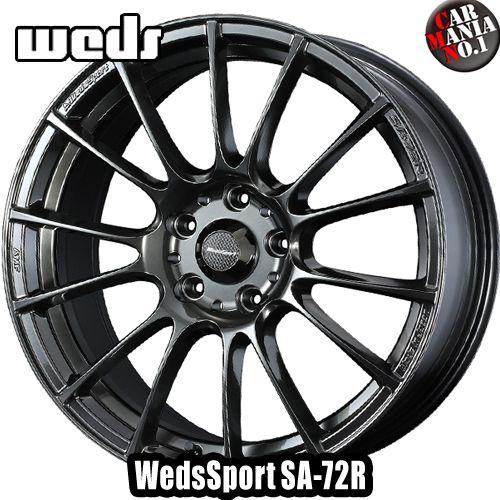 【4本セット】 Weds(ウェッズ) ウェッズスポーツ SA-72R 15×5.0J +45 4/100 カラー:HBC 15インチ 4穴 P.C.D100 ホイール新品4本 WedsSport