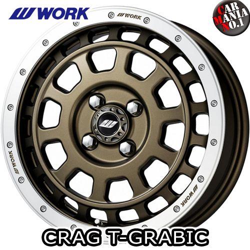15×5.0J +45 4/100 WORK(ワーク) クラッグ・ティーグラビック カラー:AHGRC 15インチ 4穴 P.C.D100 ホイール新品1本 CRAG T-GRABIC