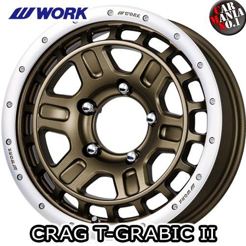 (4本セット) 16×5.5J +20 5/139.7 クラッグ・ティーグラビック2 カラー:AHGRC 16インチ 5穴 P.C.D139.7 ホイール新品4本 CRAG T-GRABIC II