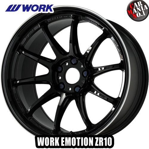 【2本セット】 WORK(ワーク) ワークエモーション ZR10 18×8.5J +47 5/100 カラー:BLKLC 18インチ 5穴 P.C.D100 ホイール新品2本 WORK EMOTION:カーマニアNo.1