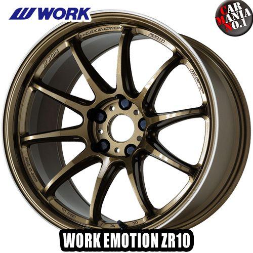 【2本セット】 WORK(ワーク) ワークエモーション ZR10 18×9.5J +38 5/114.3 カラー:HGLC 18インチ 5穴 P.C.D114.3 ホイール新品2本 WORK EMOTION