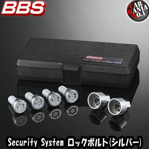 【ロックボルト】BBS ロックボルト(シルバー) M12×P1.5 60゜-28mm / M14×P1.5 60゜-30mm Security System Lock Bolt SILVER M12xP1.5 新品・正規品 マックガード社製 McGard