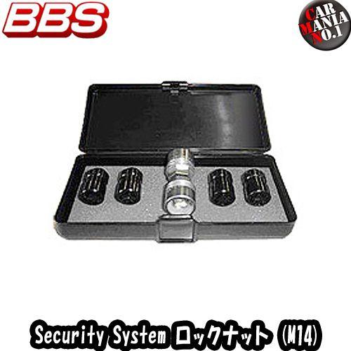 【ロックナット】 BBS ロックナット(ブラック) M14×P1.5 Security System Lock Nut BLACK M14xP1.5 ■新品・正規品 ■マックガード社製 McGard