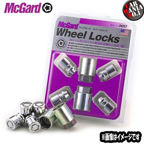 国内在庫 マックガード MCG-37181SL ロックボルトタイプ:ハイセキュリティロック シート形状:テーパー サイズ:M14×1.5首下:29.1 キー外径:28.6 数量は多 全長:51.5 VW ボルボ レンチ径:17適合車種:アウディ