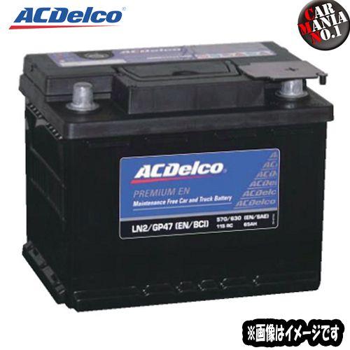 【送料無料】ACDelco■M31MF■ACデルコマリン用バッテリー