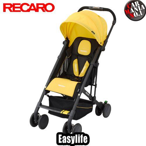 (在庫有) レカロ ベビーカー RECARO EasyLife イージーライフ カラー:サンシャイン(黄色/イエロー) 6ヶ月(ひとりすわり頃)~3才位まで 出産祝いなどに 安心の正規品 送料無料(一部除く)