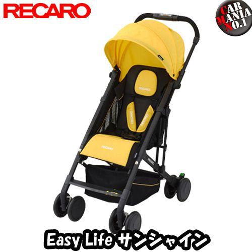 (在庫有) レカロ RECARO ベビーカー RECARO 出産祝いなどに EasyLife イージーライフ カラー:サンシャイン(黄色/イエロー) (在庫有) 6ヶ月(ひとりすわり頃)~3才位まで 出産祝いなどに 安心の正規品 送料無料(一部除く), madoricci (マドリッチ):acc48a76 --- officewill.xsrv.jp