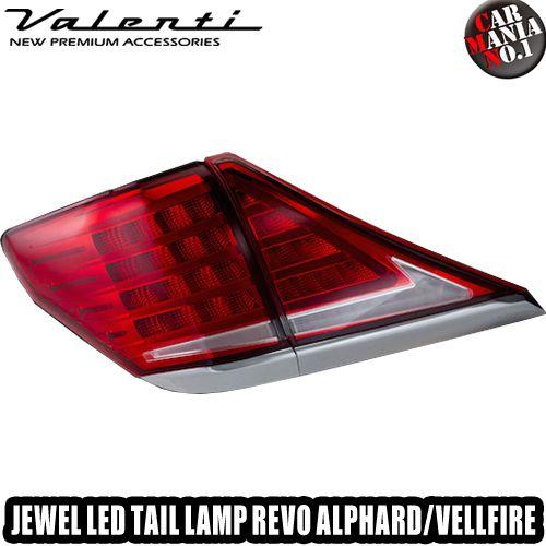 VALENTI JAPAN(ヴァレンティジャパン) ジュエルLEDテールランプREVO アルファード/ヴェルファイア (20系) カラー:レッドレンズ/クローム/クロームガーニッシュ TT20AVL-HC-C-2