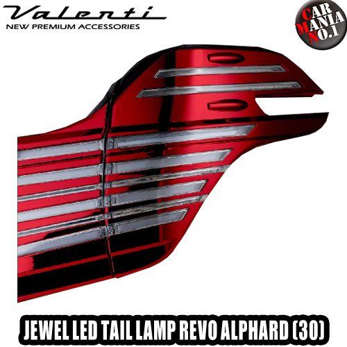 JAPAN(ヴァレンティジャパン) アルファード (30系) VALENTI カラー:クリア/クローム/レッドクロームガーニッシュ ジュエルLEDテールランプREVO TT30ALP-CC-RC-1