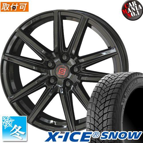 【国内配送】 スタッドレスタイヤ ホイールセット 4本セット 215/60R17 ミシュラン PCD114.3 X-ICE X-ICE SNOW 17インチ 17インチ ザインSS(BK) 17×7.0 5穴 PCD114.3, クノヘグン:0dde9002 --- svapezinok.sk