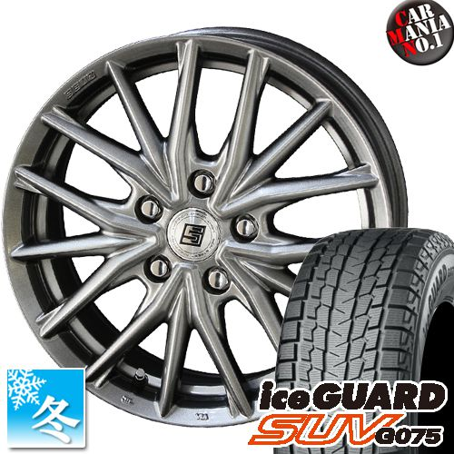 高質で安価 スタッドレスタイヤ ホイールセット 4本セット 235/55R18 4本セット ヨコハマ アイスガードSUV 235/55R18 G075 18インチ ホイールセット ザインSX 18×8.0 5穴 PCD114.3, ナンガイムラ:c4fd5d49 --- mediplusmedikal.com