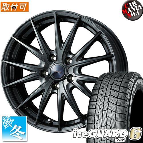 スタッドレスタイヤ ホイールセット 4本セット 195/50R16 ヨコハマ アイスガード6 iG60 16インチ ヴェルヴァスポルト2 16×6.5 5穴 PCD114.3