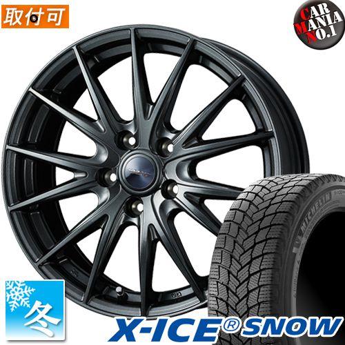 適切な価格 スタッドレスタイヤ ホイールセット 4本セット 5穴 225 ヴェルヴァスポルト2/60R17 ホイールセット ミシュラン X-ICE SNOW 17インチ ヴェルヴァスポルト2 17×7.0 5穴 PCD100, リボン通販:a8b44c44 --- mtrend.kz