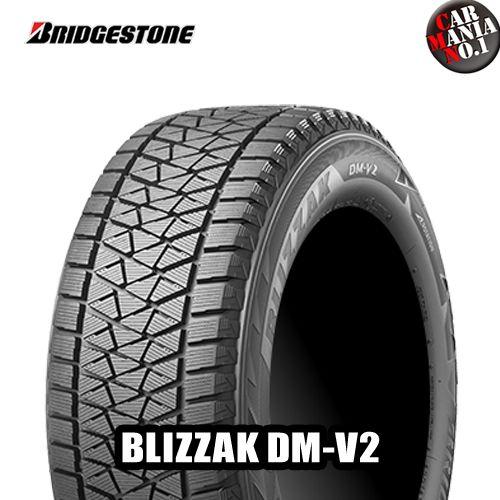 285/60R18 116Q BRIDGESTONE(ブリヂストン) BLIZZAK DM-V2 ブリザックDM-V2 18インチ 新品1本・正規品 スタッドレスタイヤ SUVタイヤ
