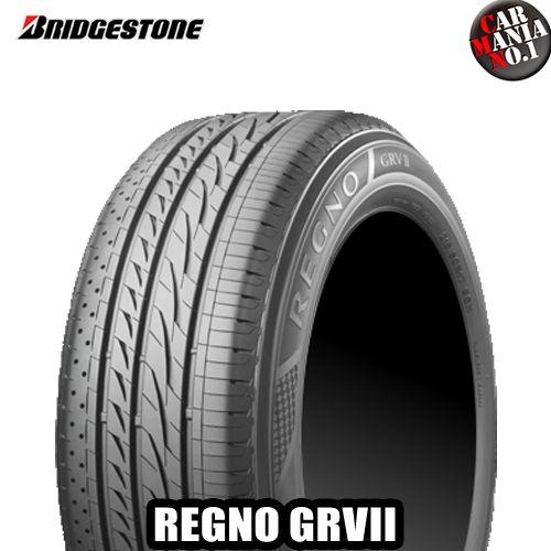 送料無料 セール 一部除く BSのミニバン用タイヤ 215-50-18 4本セット BRIDGESTONE ブリヂストン REGNO GRVII GRV2 正規品 ジーアールブイ ツー 18インチ レグノ 新品4本 215 セール価格 92V 50R18 サマータイヤ
