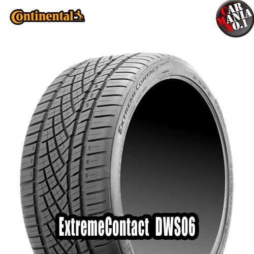 (4本セット) 235/55ZR19 105W XL コンチネンタル エクストリームコンタクト DWS06 Continental ExtremeContact DWS06 19インチ (235/55R19) 新品4本・正規品 サマータイヤ