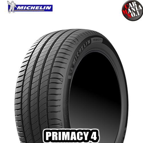 【4本セット】 MICHELIN(ミシュラン) PRIMACY 4 225/50R17 98V XL (VOL) ボルボ承認 プライマシー4. 17インチ 新品4本・正規品 サマータイヤ