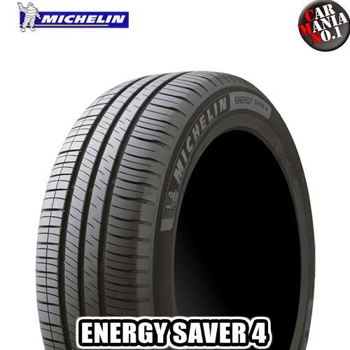 【2本セット】 MICHELIN(ミシュラン) ENERGY SAVER 4 185/60R16 86H エナジーセイバー4 16インチ 新品2本・正規品 サマータイヤ