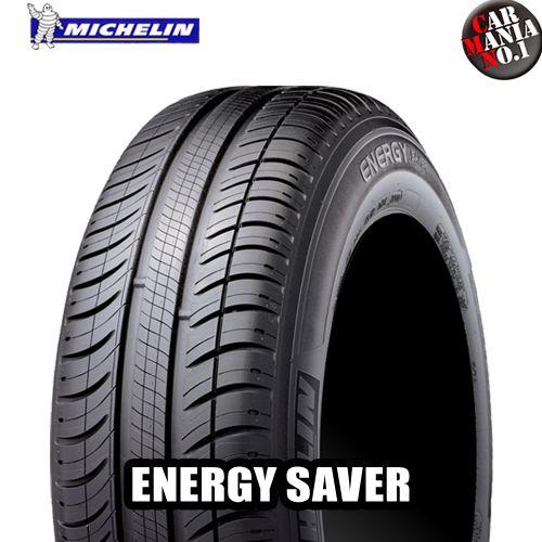 (4本セット) 155/65R14 MICHELIN(ミシュラン) ENARGY SAVER 14インチ サマータイヤ 新品4本・正規品 エナジーセイバー