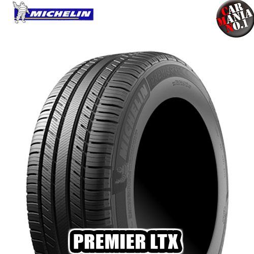 【4本セット】 MICHELIN(ミシュラン) PREMIER LTX 275/45R20 110V XL プレミアLTX 20インチ 新品4本・正規品 サマータイヤ