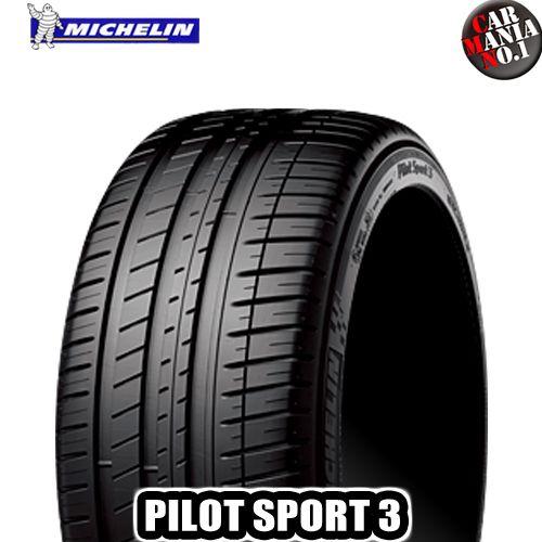 285/35ZR20(104Y)XL(MO)ミシュランパイロットスポーツ3.メルセデスベンツ承認MICHELINPILOTSPORT320インチ285/35R20新品1本?正規品サマータイヤ