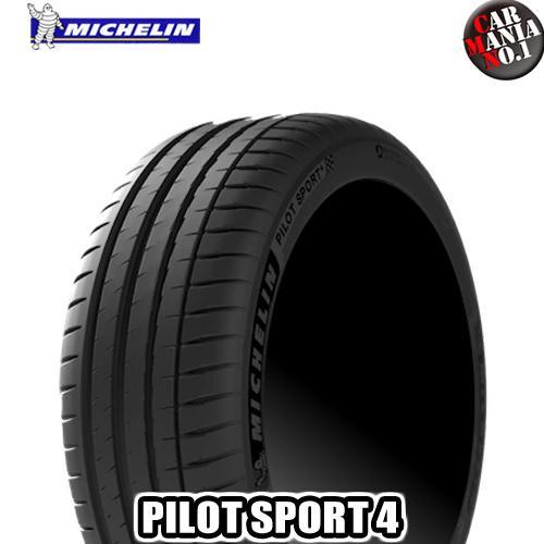 (4本セット)205/50ZR17(93Y)XLミシュランパイロットスポーツ4.MICHELINPILOTSPORT417インチ205/50R17新品4本?正規品サマータイヤ