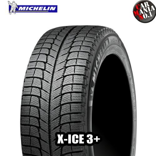 【取付対象】(4本セット) MICHELIN(ミシュラン) X-ICE 3+ (XI3+) 215/65R16 102T XL スタッドレスタイヤ 16インチ 新品4本・正規品 エックスアイス スリー プラス
