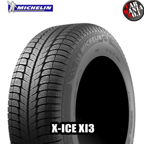 【取付対象】(2本セット) MICHELIN(ミシュラン) X-ICE XI3. 225/50R18 99H XL 18インチ スタッドレスタイヤ 新品2本・正規品 エックスアイス エックスアイスリー