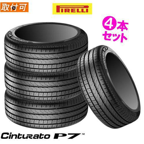 【4本セット】 PIRELLI(ピレリ) Cinturatp P7. 275/40R18 99Y r-f (*) BMW承認 ランフラット チントゥラート ピーセブン 18インチ 新品4本·正規品 サマータイヤ (2074700)
