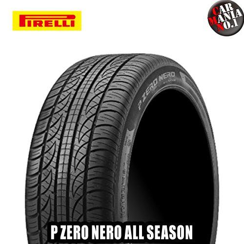 (在庫有)(4本セット) 235/50R18 97W ピレリ Pゼロ ネロ オールシーズン PIRELLI P ZERO NERO All Season サマータイヤ スポーツタイヤ 18インチ P235/50ZR18 新品4本・正規品